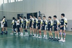 Campionati maschili 1989-1998